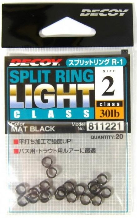 Decoy Split Ring Light Class R-1