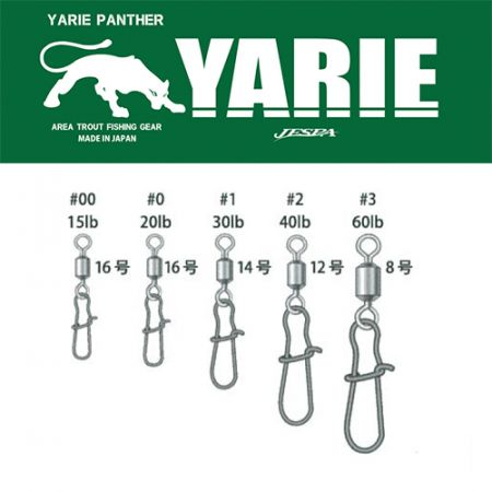 Yarie Rolling Swivel With Line Snap