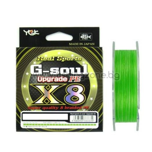 YGK PE Line Real Sports G-soul X8 Upgrade 200 m