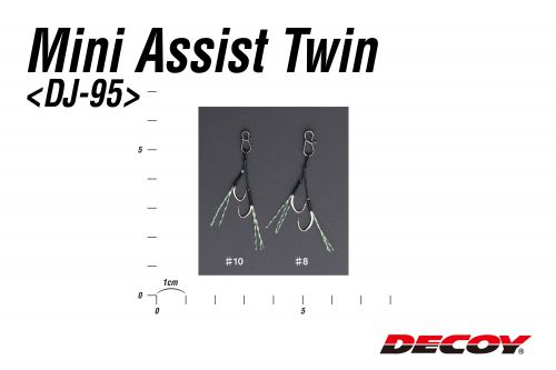 Decoy Light Game Assist DJ-91