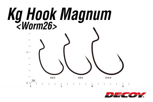 Decoy Worm 26 Kg Hook Magnum