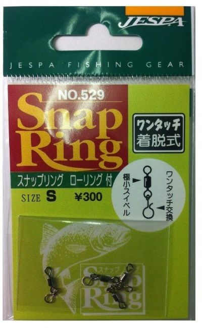 Yarie Rolling Swivel & Snap Ring