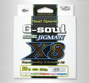 YGK PE Line Real Sports G-soul Super Jigman X8