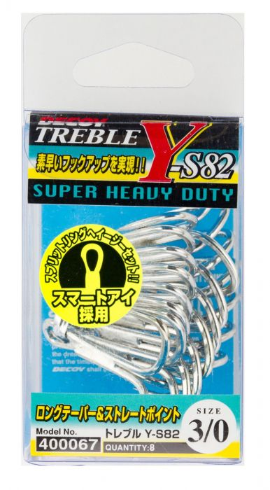 Decoy Treble Y-S82