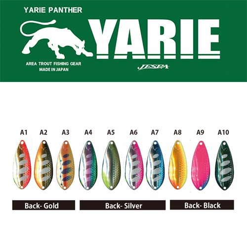 Yarie First Order3.6 g