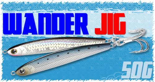 Lucky Craft Wander Jig 50g