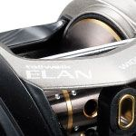 Elan Wide Power 71BL