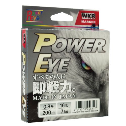 Power Eye PE WX8 DAYGAME 200m