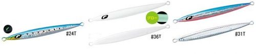 Shimano Pebble Stick 80g