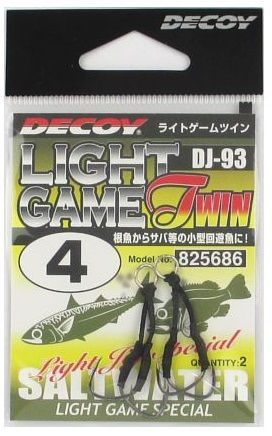 Decoy Light Game Twin DJ-93