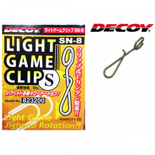 Decoy Light Game Clip