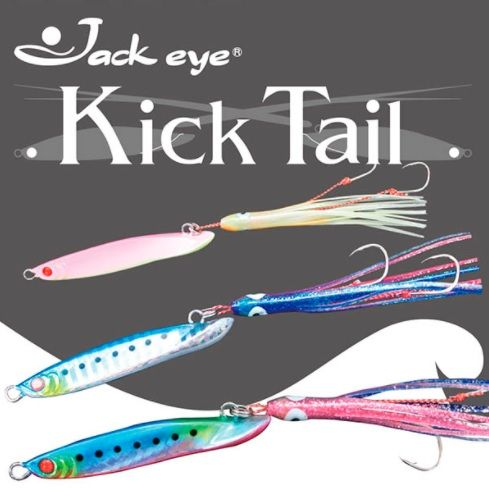 Hayabusa Jack Eye Kick Tail 30 g FS413
