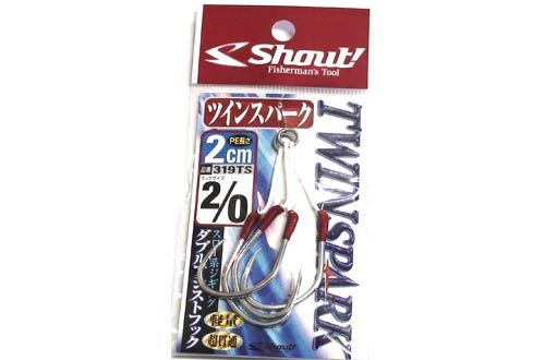 Shout Twin Spark 318TS / 319TS